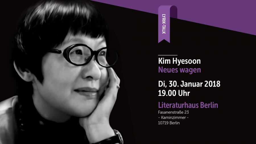LYRIK-TALK mit Kim Hyesoon