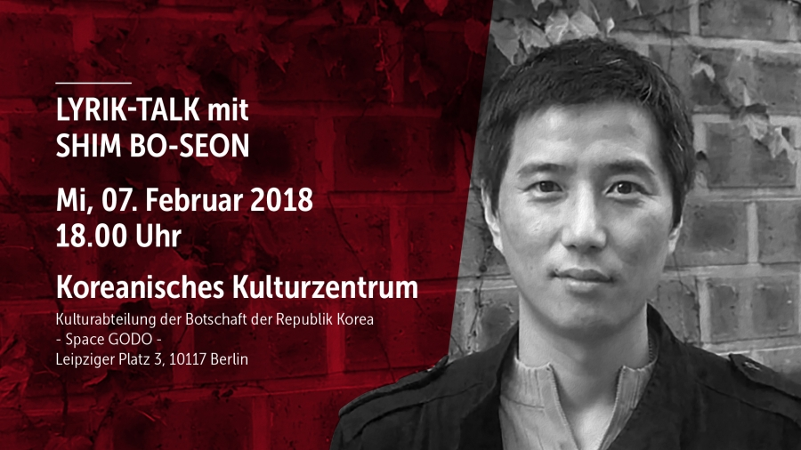 LYRIK-TALK mit Shim Bo-Seon