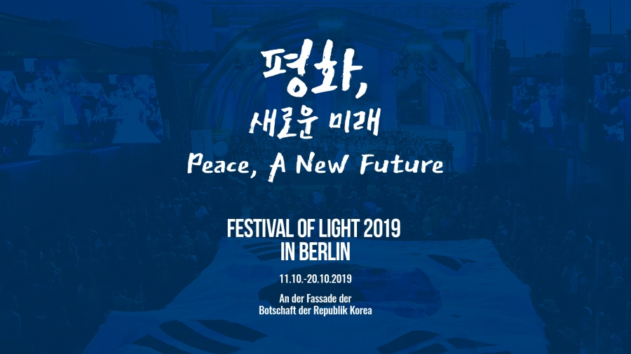 Festival of Light 2019 : Peace, A New Future