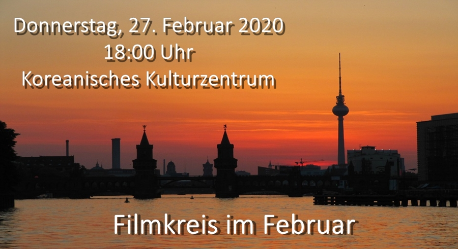 "Filmkreis im Februar - ""The Berlin File (베를린)"""