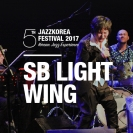 JazzKorea Festival 2017 - SB Light Wing