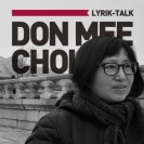 LYRIK-TALK mit Don Mee Choi