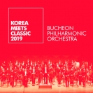 Korea meets Classic - das Bucheon Philharmonic Orchestra in der Philharmonie Berlin