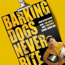 FILMKREIS IM SEPTEMBER Barking Dogs Never Bite (플란다스의 개)