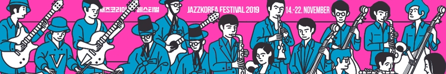 JazzKorea Festival 2019 - Getting Closer