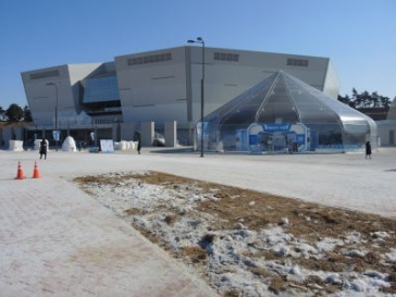 Hockey Arena im Olympia-Park Gangneung