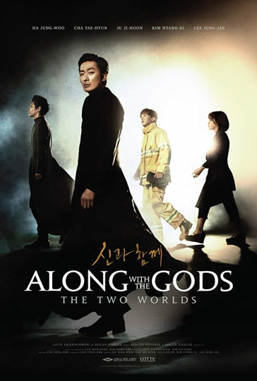 "Poster: ""Along with Gods"" (©Dexter Studios)"