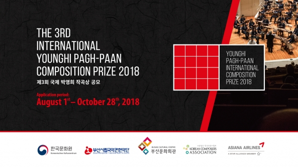The 3rd International Younghi Pagh-Paan Composition Prize 2018