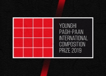 The 4th International Younghi Pagh-Paan Composition Prize 2019