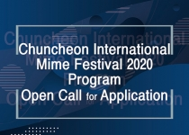 2020 Chuncheon International Mime Festival