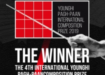 "The Winner Of ""The 4th International Younghi Pagh-Paan Composition Prize"""