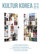 Magazin Kultur Korea 2015/1 - Cover