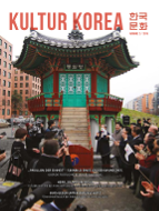 Magazin Kultur Korea 2015/2 - Cover