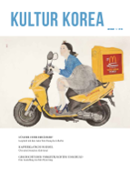 Magazin Kultur Korea 2016/1 - Cover