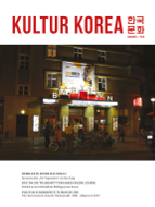 Magazin Kultur Korea 2016/2 - Cover