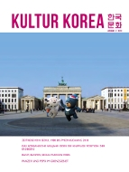 Kultur Korea 2018/1 Cover