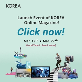 Launch Event of Korea Online Magazine!