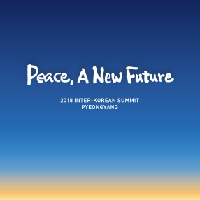 Peace, A New Future