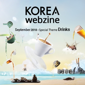 KOREA webzine - September 2018
