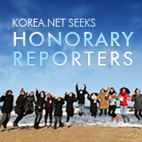 Korea.Net Seeks Honorary Reporters