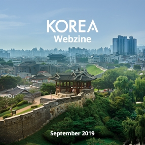 Korea Webzine - September 2019