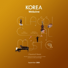 Korea Webzine - September 2020